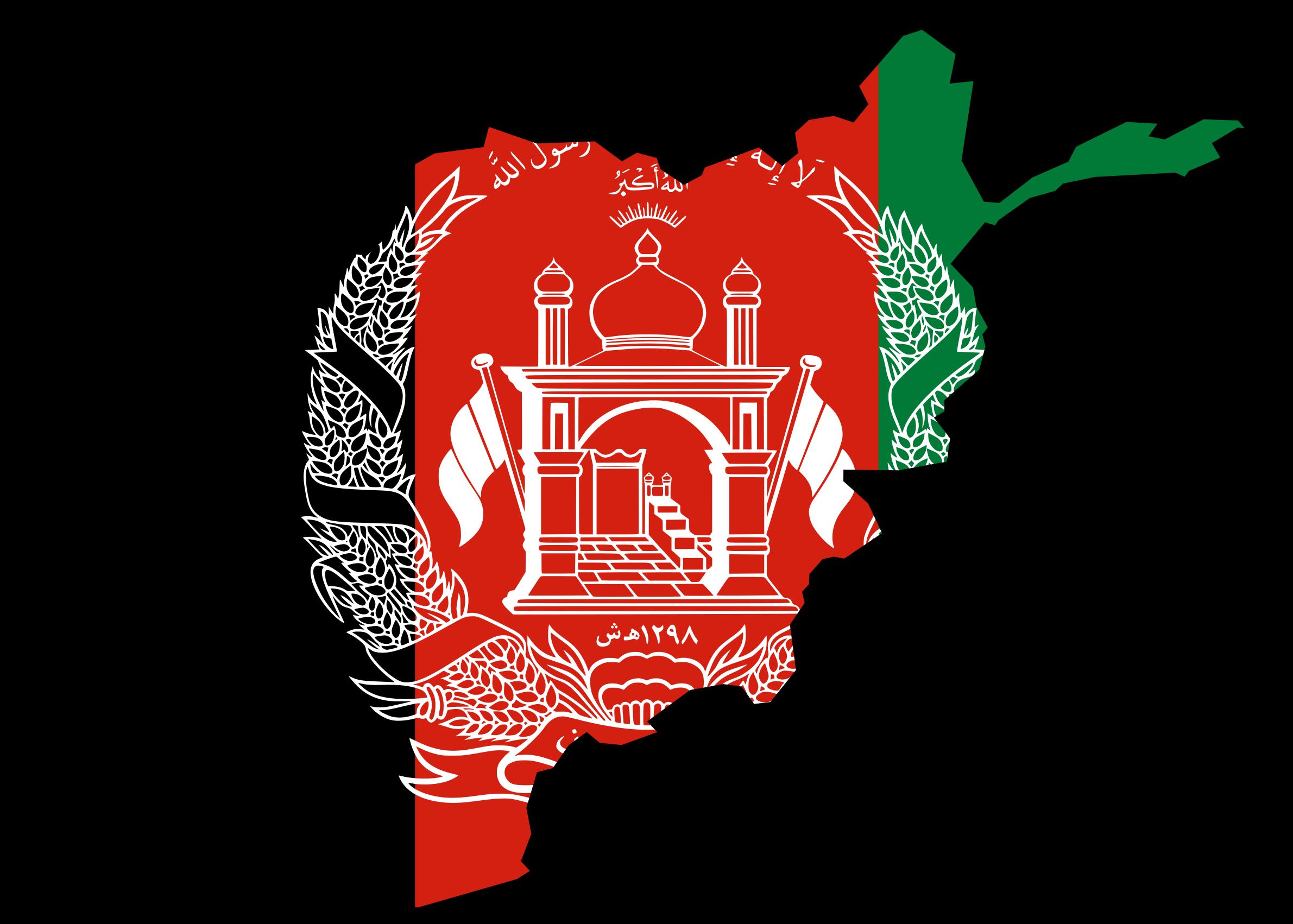 مرتبط با حوادث افغانستان